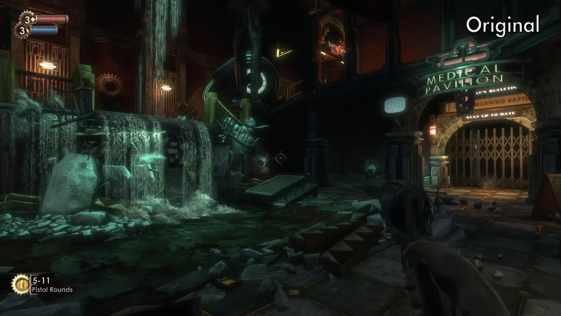 gamedeals, pcgaming, Bioshock Remstered Comparison #1 GIFs