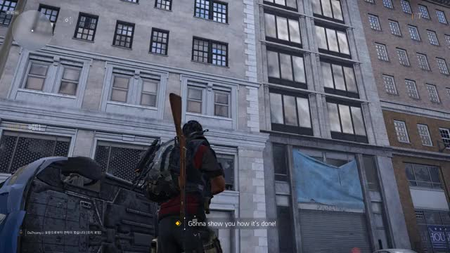 Watch and share Tom Clancy's The Division 2 2019.02.08 - 22.57.54.03 GIFs by rosestain on Gfycat