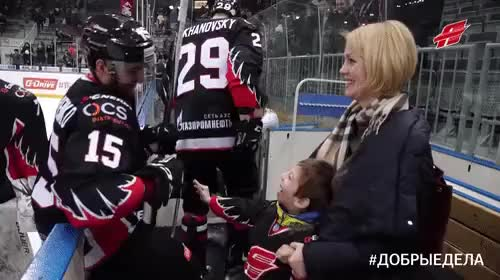 Watch and share Cerebral Palsy GIFs and Khl GIFs on Gfycat