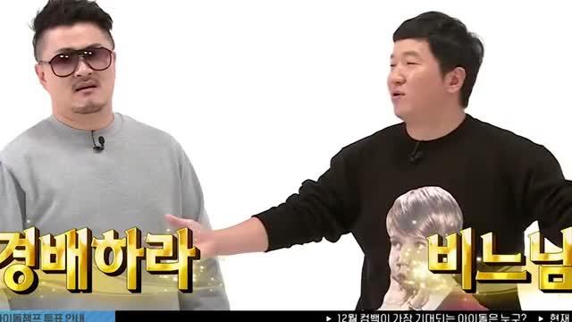 Watch and share 월드스타 비 조련사 정형돈 ㅋㅋㅋ앨범홍보 못해서 미침 ㅋㅋㅋ GIFs by Koreaboo on Gfycat
