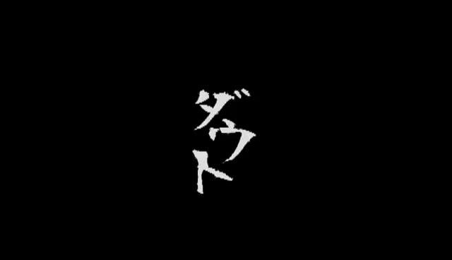 Watch and share Ibuki GIFs and Kimon GIFs on Gfycat