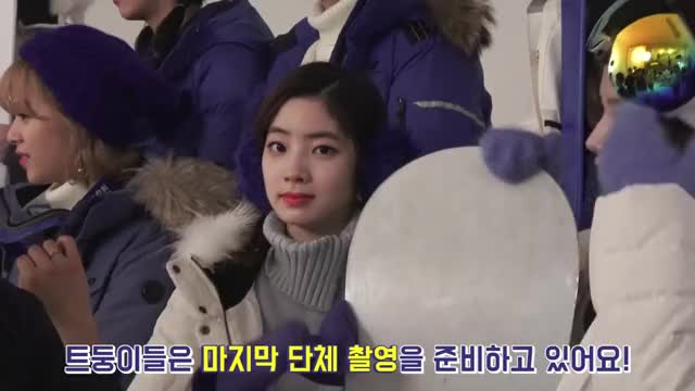 Watch and share Dahyun GIFs and Twice GIFs by TimShin on Gfycat