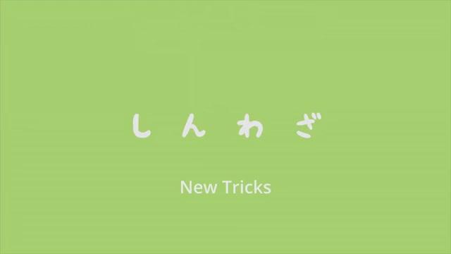 Watch and share Animegifs GIFs and Anime GIFs by kirbytycoon on Gfycat