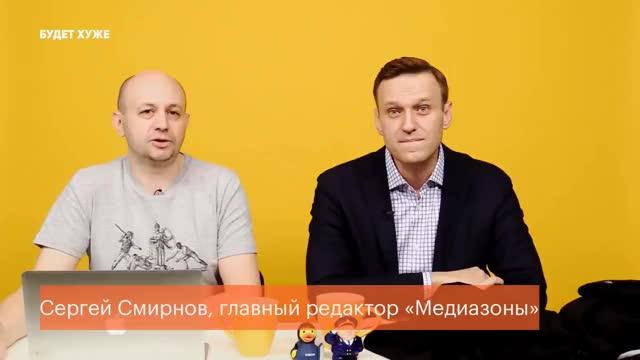 Watch and share Краудфандинг «Медиазоны», Олимпиада И Вообще! GIFs on Gfycat