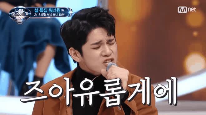 Ong Seong Woo  nam thần thứ 2 của Wanna One sở hữu 50 sắc thái đốn tim fan