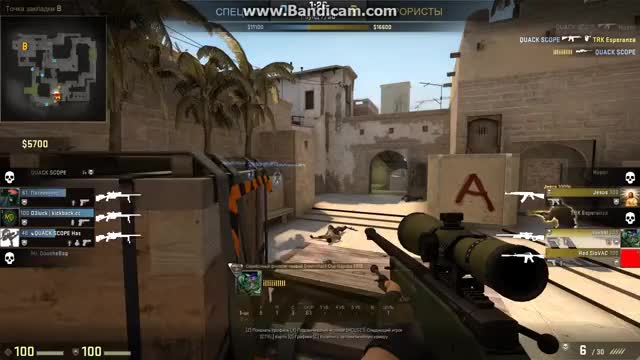 Watch and share VAC MOMENT CS:GO GIFs on Gfycat