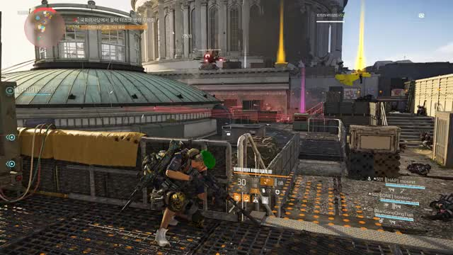 Watch and share Tom Clancy's The Division 2 2019.05.10 - 03.58.50.03.DVR GIFs by parkload on Gfycat