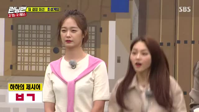 Watch and share Jeon So Min GIFs and Running Man GIFs by Hyosung on Gfycat