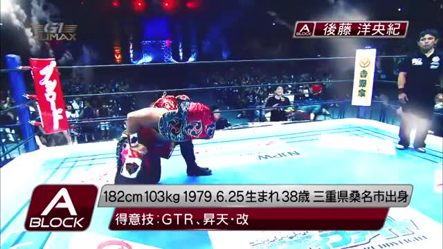 Watch 【G1CLIMAX27】HIROOKI GOTO PV GIF by @kingrainmaker on Gfycat. Discover more fights, january 4 dome show, japan GIFs on Gfycat