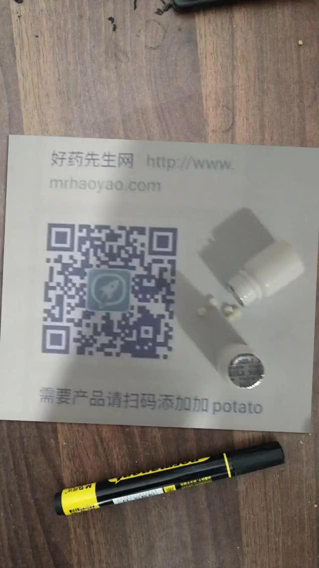 Watch and share Photo_2020-02-13_13-08-36 GIFs by 三唑侖出售 on Gfycat