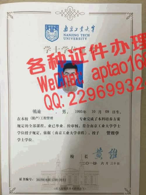 Watch and share 7tlbn-绵阳职业技术学院毕业证办理V【aptao168】Q【2296993243】-sg2c GIFs by 办理各种证件V+aptao168 on Gfycat