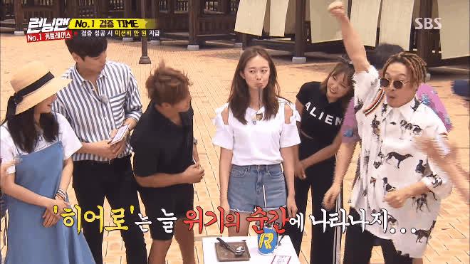 Running Man sợ hãi trước khả năng hút kim loại kì lạ của Jeon So Min