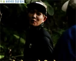 Watch and share Law Of The Jungle GIFs and Shinee Onew GIFs on Gfycat