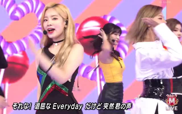 Watch Dahyun GIF by @foxy22 on Gfycat. Discover more celebs, dahyun, kpop, twice GIFs on Gfycat