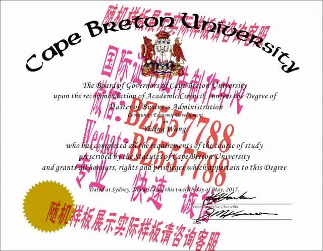 Watch and share 购买北海道东海大学毕业证成绩单[咨询微信:BZ557788]办理世界各国证书证件 GIFs on Gfycat