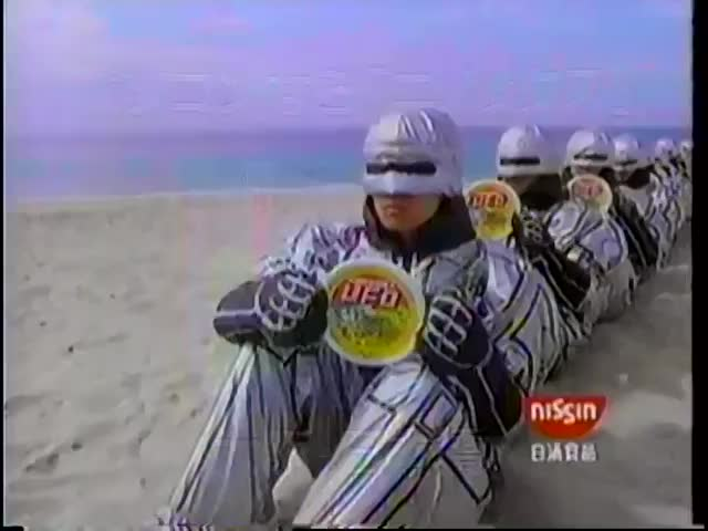 Watch and share Old Japanese Tv Cm Ad GIFs by Kplusm on Gfycat