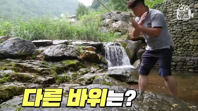 Watch and share 전기 통하는 바위? 알고보니..(반전주의) GIFs by Koreaboo on Gfycat