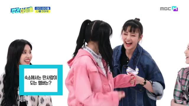 Watch and share Minnie GIFs and Gidle GIFs by kalitaris on Gfycat