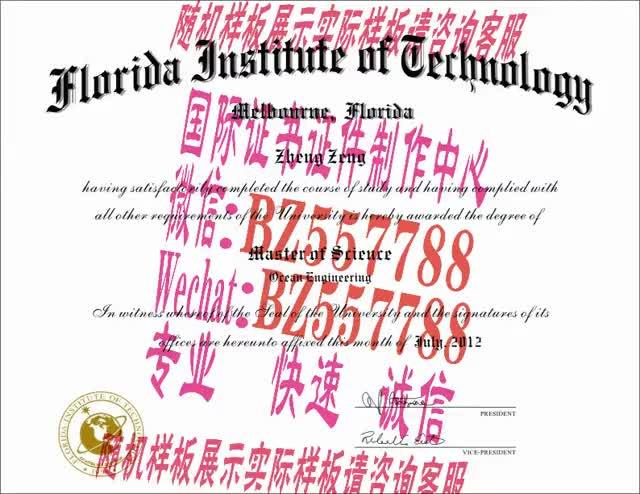 Watch and share 制作园田学园女子大学毕业证成绩单[咨询微信:BZ557788]办理世界各国证书证件 GIFs on Gfycat
