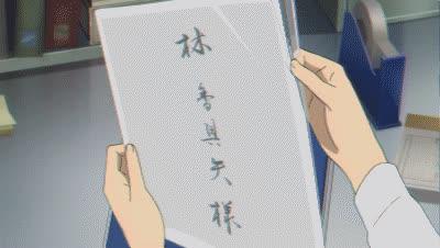 animegifs, What is the best CG seen in anime? (reddit) GIFs