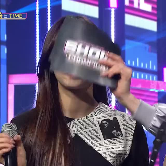 Watch and share Show Champion GIFs and So What GIFs by phoning.home on Gfycat