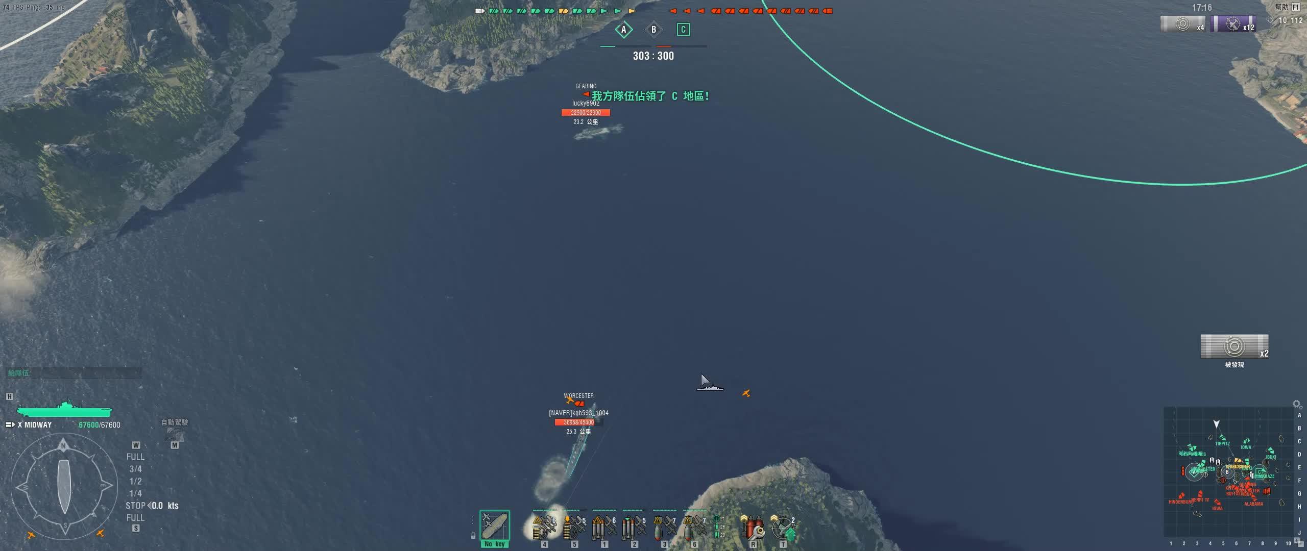 worldofwarships, World of Warships 2018.12.12 - 13.26.59.01 GIFs