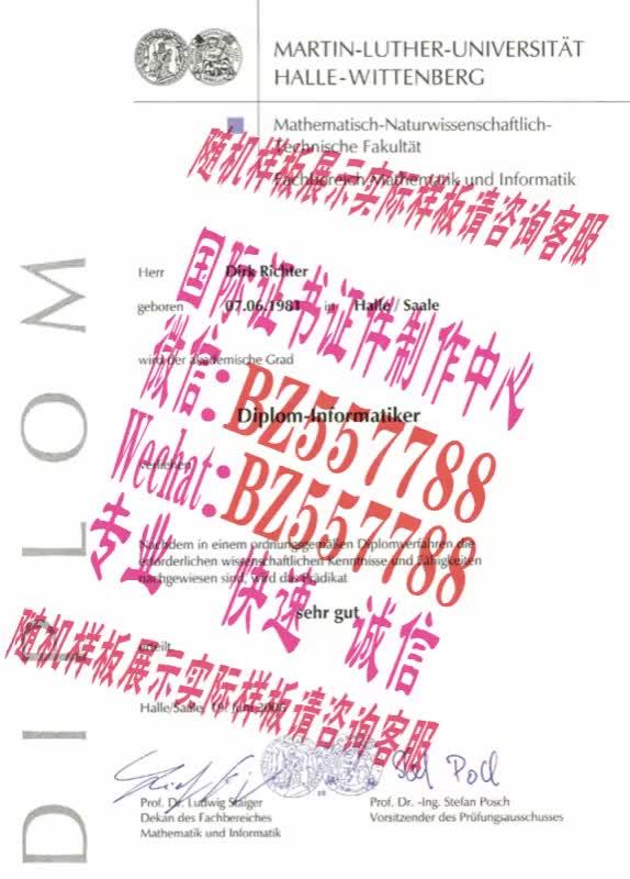 Watch and share 购买静冈福祉大学毕业证成绩单[咨询微信:BZ557788]办理世界各国证书证件 GIFs on Gfycat