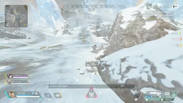 Watch and share Apexlegends GIFs by SOSTOP on Gfycat