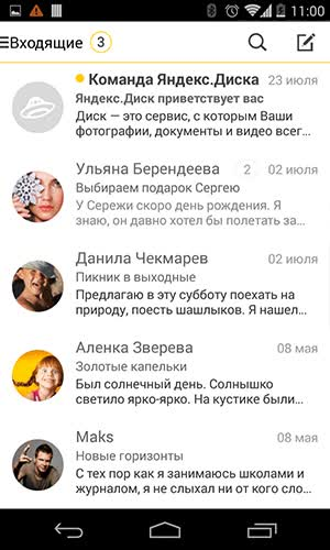 Watch Вот так выглядит последняя версия на Android 2.3: GIF on Gfycat. Discover more related GIFs on Gfycat