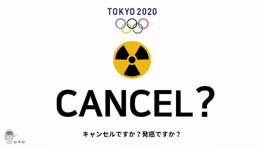 Watch and share Radiation GIFs and Fukusima GIFs by jeddite on Gfycat