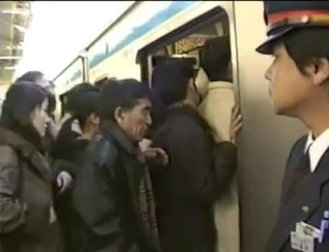 Tokyo Trains 1996 GIFs