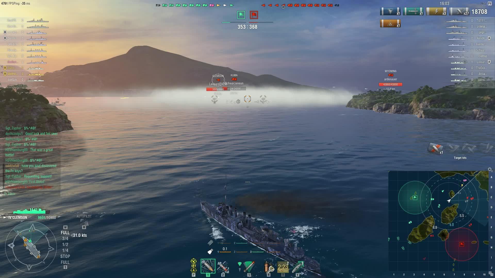 nearmiss, Reverse Torpedobeats GIFs