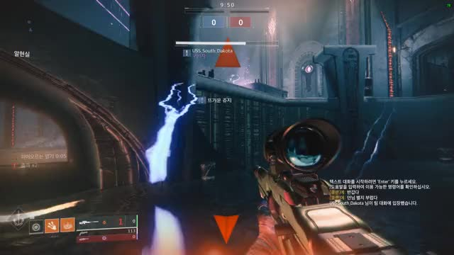 Watch and share Destiny 2 2020.05.02 - 10.52.50.02.DVR GIFs on Gfycat