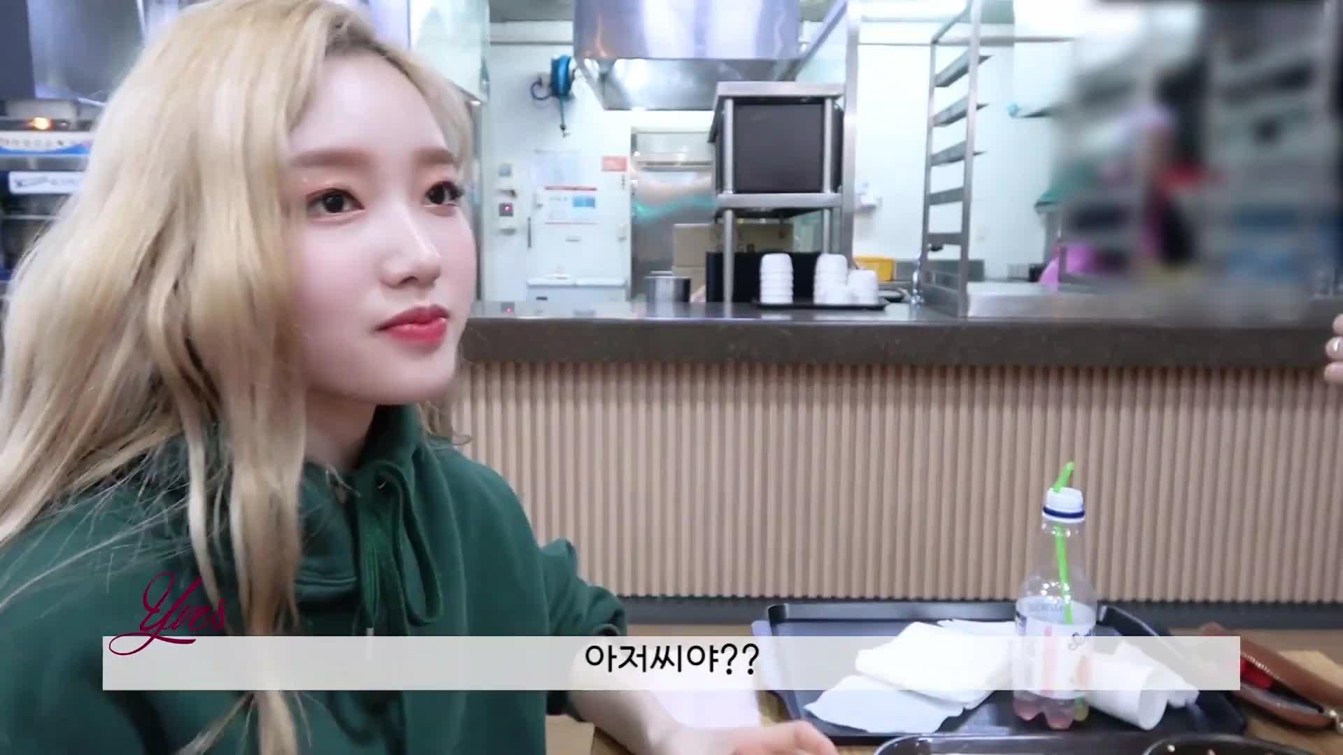 이달의소녀탐구 #524 (LOONA TV #524) 5 GIFs