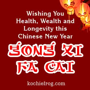 Watch and share Dp Bbm Gong Xi Fa Cai Bergerak GIFs on Gfycat