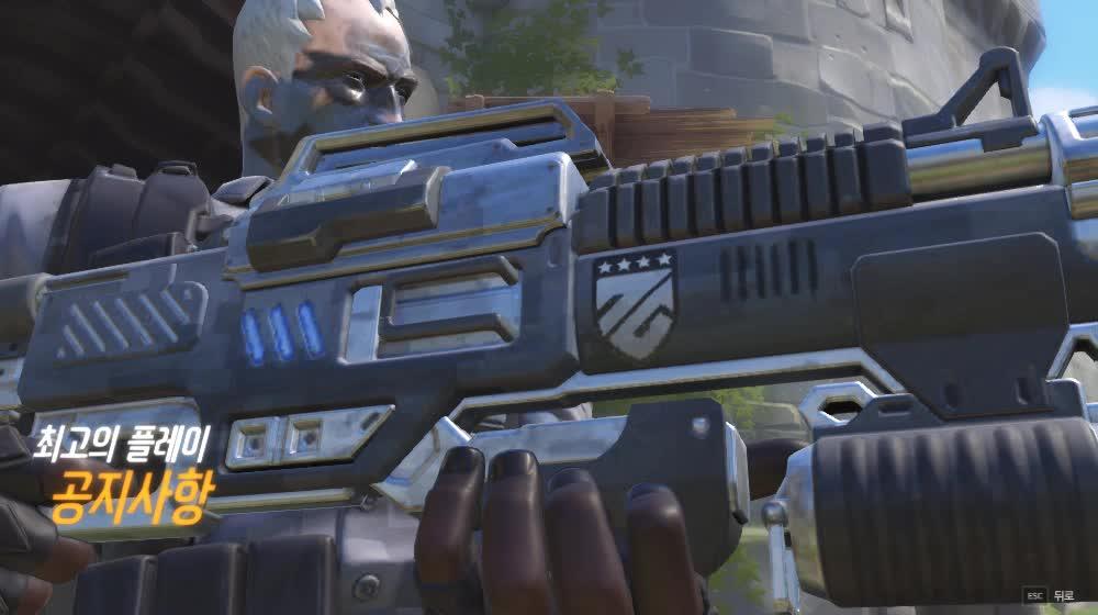 overwatch, soldier76, overwatch GIFs