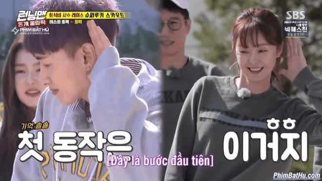 Đôi bạn tiểu học So Min  Eunhyuk nhảy múa tưng bừng sau 21 năm gặp lại trong Running Man