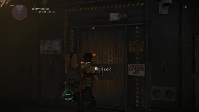Watch and share How To Exit DarkZone East ?? GIFs by asiyah on Gfycat