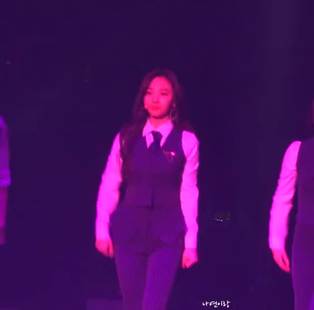 Watch and share Twiceland Zone 2 GIFs by Ahrigato on Gfycat