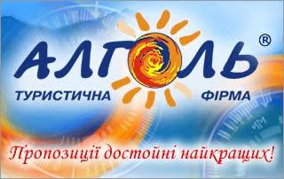Watch and share Ж/Д БилетыОн-лайн Бронирование GIFs on Gfycat