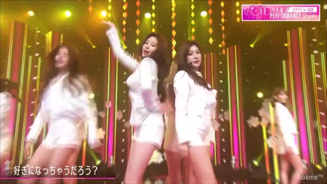 Watch and share Hyewon GIFs and Izone GIFs by MrKunle on Gfycat