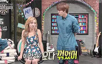 Watch isn't this right? GIF on Gfycat. Discover more 150809, a song for you, dongwoo, f(x), gifs, infinite, kpop, luna, my gif, myungsoo, sungjong GIFs on Gfycat