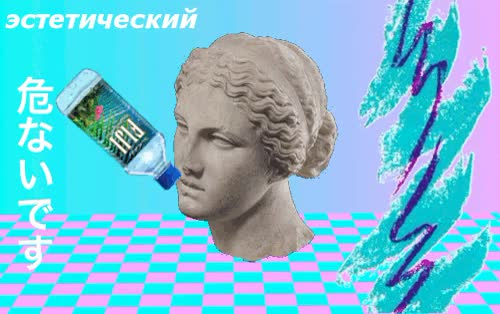 Watch and share Aesthetic GIFs and Vaporwave GIFs on Gfycat