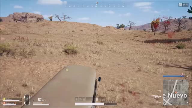 Watch and share Pubg GIFs by 신승훈 on Gfycat