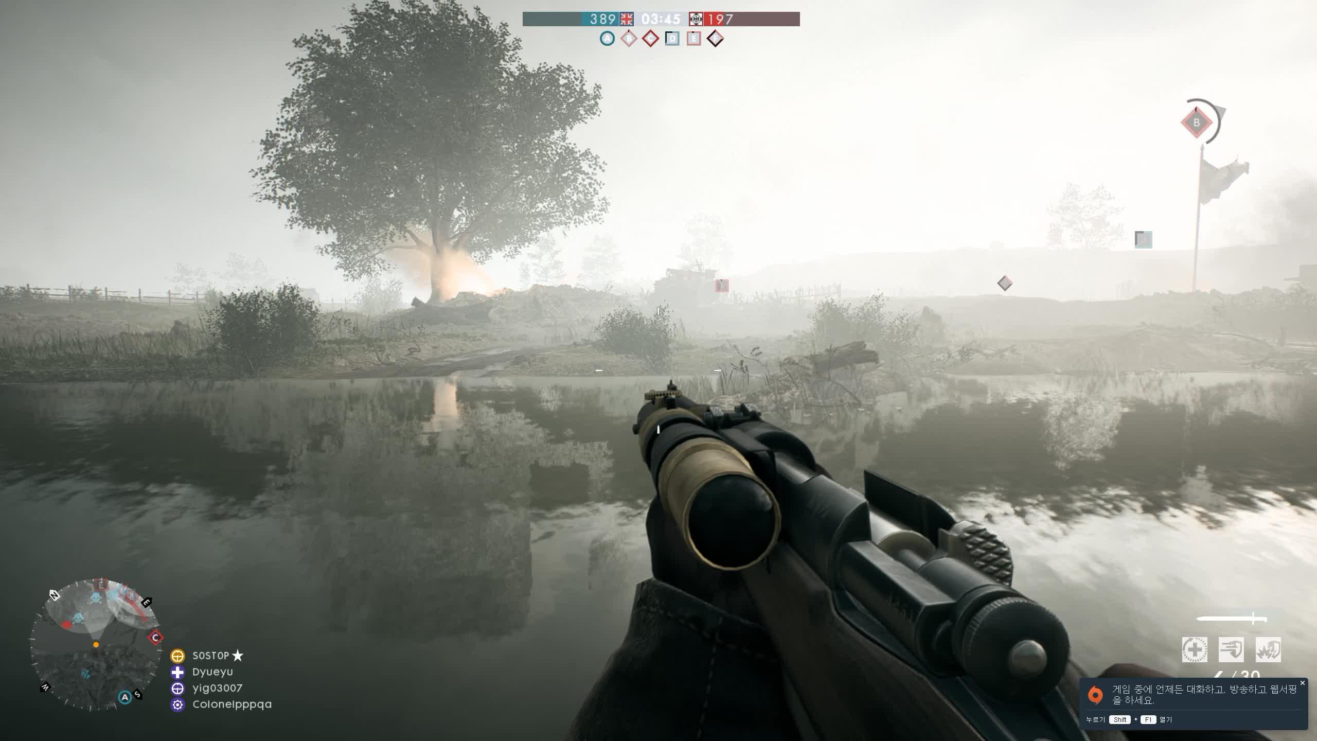 battlefield1, Battlefield 1 2018.10.19 - 21.49.14.20.DVR GIFs