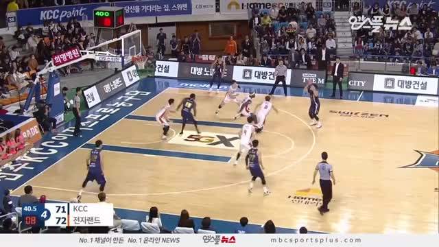 Watch and share Korean Basketball GIFs and 2018 Skt 5gx프로농구 GIFs by qjerlkqwjerklqwejrlkq on Gfycat