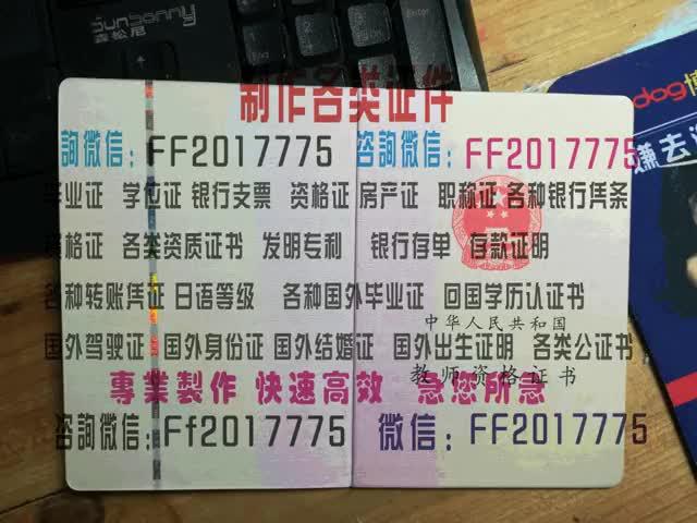 Watch and share Ackqi-离婚证怎么办理要多少钱++微FF2017775 GIFs by 各种证件制作-微信:FF2017775 on Gfycat
