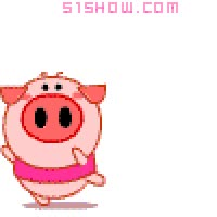 Watch cute pig GIF on Gfycat. Discover more related GIFs on Gfycat