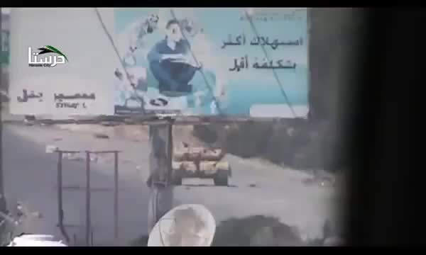 MilitaryGfys, destroyedtanks, Saved by the billboard - FSA SPG-9 gunner fails to check his line of sight (reddit) GIFs