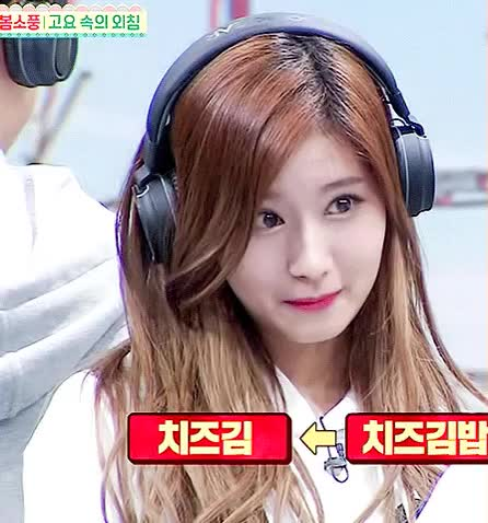 Watch and share 사나 GIFs on Gfycat